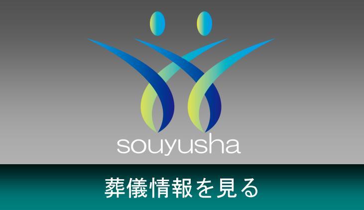大阪市での地域ごとの葬儀情報をご提供します。